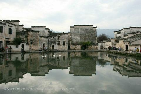 ancient-city-in-anhui-provinse-china.jpg Photo: Otto Leholt